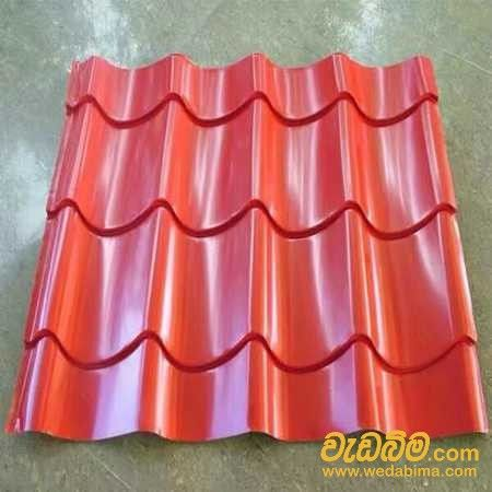 Roofing Sheets Wedabima Com In 2020 Furniture Prices Roofing Sheets Roofing