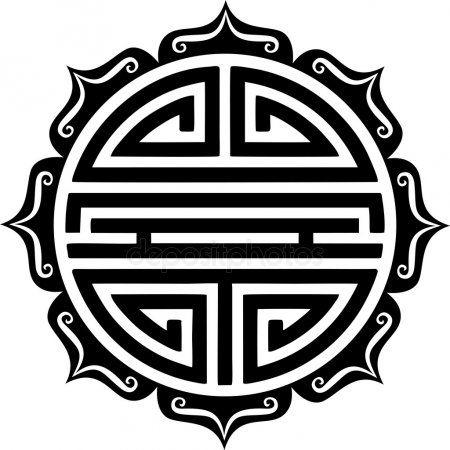 Símbolo De Shou Longevidad De Loto Amuleto De La Suerte Chino Buena Salud Good Luck Symbols Symbols Lotus Symbol