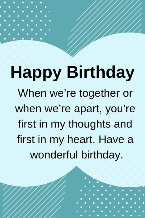 Happy Birthday Wishes For My Lover Unique Romantic Birthday