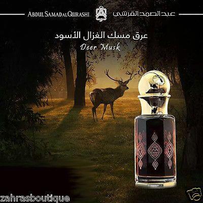 Deer Musk Gazelle Black Musk Ext Concentrated Oil By Abdul Samad Al Qurashi Perfume Oils Musk Perfume Musk