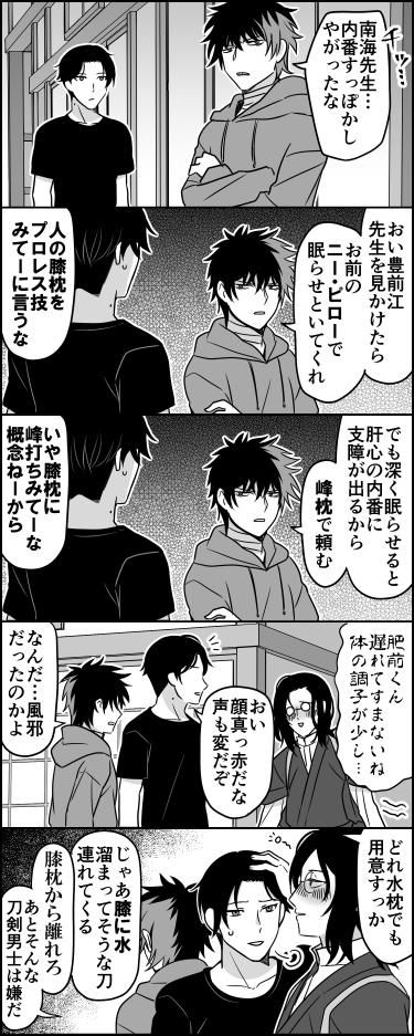 くん 速報 調子 【速報】6/4の更新まとめ(≧▽≦)!5連シンクロスカウト」開催中!