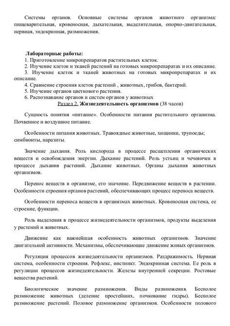 Решебник к тестам онлайн по русскому 8 класс книгина скачать торрент