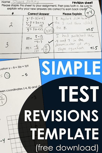 Simple math test corrections template for students to