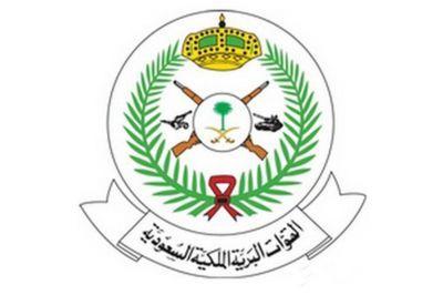 القوات البرية تعلن عن 152 وظيفة شاغرة مشمولة بلائحة الخدمة المدنية للجنسين صحيفة وظائف الإلكترونية