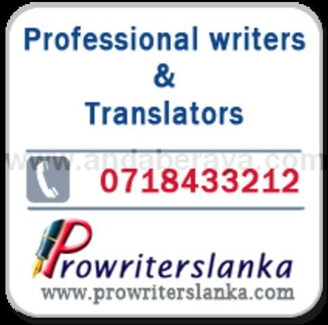 Professional and creative writing   Deakin Courses   University of Wolverhampton