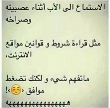 Pin By Mazin On Hahaha ههههههههه Funny Study Quotes Fun Quotes Funny Laughing Quotes