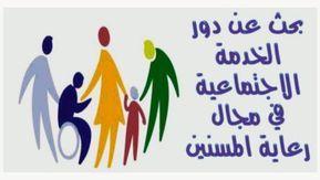 بحث عن المخدرات ملف كامل عن كل ما يخص المخدرات أبحاث نت Arabic Calligraphy Books Calligraphy