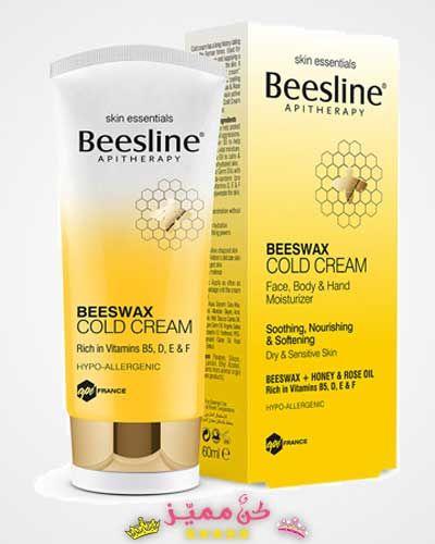 كريم بيزلين للمنطقة الحساسة و تفتيح البشرة افضل 10 كريمات من بيزلين Beesline Cream For Sensitive Area And Ligh Cold Cream Face Cream Skin Care Mask