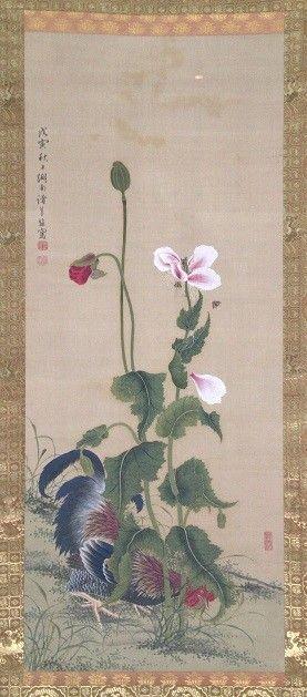 諸葛監(1717~1790   ('J')002-...