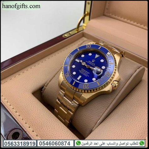 ساعات رولكس سامرينا رجاليه درجه اولى ساعه مع علبتها مقاس 42 هدايا هنوف Elegant Watches Fashion Watches Rolex