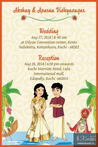 Kerala Couple Indian Wedding Invitation Card Couple Indian Invit Caricature Wedding Invitations Indian Wedding Invitation Cards Cartoon Wedding Invitations