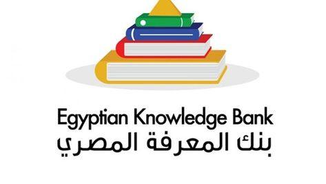 طريقة تسجيل الدخول في بنك المعرفة المصرية In 2020 Egyptian Knowledge Enamel Pins