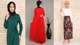 Abiye Elbise Modelleri Yazlik Tesettur Abiyeler Yeni Moda Genc Giyim 2019 Tes Tesettur Abiye Modelleri 2020 2020 Moda Stilleri The Dress Giyim