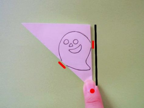 ハロウィン飾りのつながるおばけ切り絵の作り方 画像と無料図案