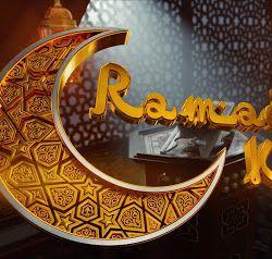 خلفية متحركة لشهر رمضان In 2021 Decorative Plates Plates Decor