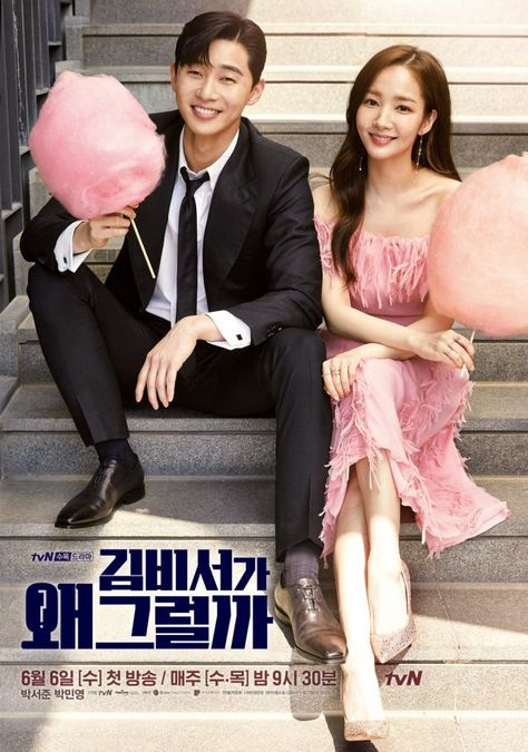 [Photos] Cotton Candy Sweet Poster Released for 'What's Wrong With Secretary Kim'
