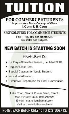 home tuition advertisement sample in word