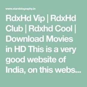 Rdxhd Cool