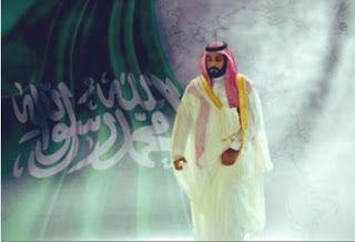هاشتاج يشعل تويتر احتفالا بذكرى ميلاد ولي العهد السعودي محمد بن سلمان Painting Blog Posts Blog