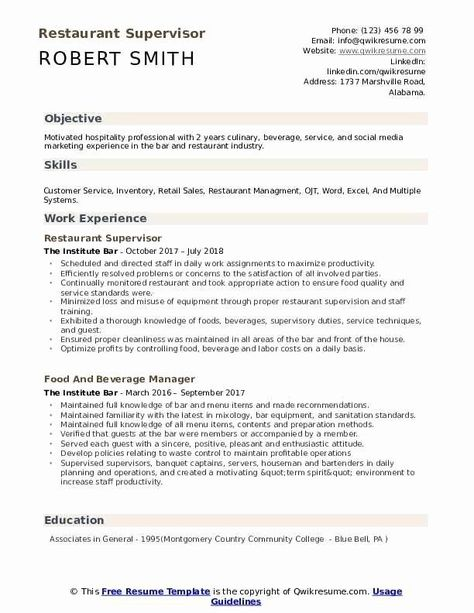 Restaurant Management Beautiful Supervisor Resume 2020