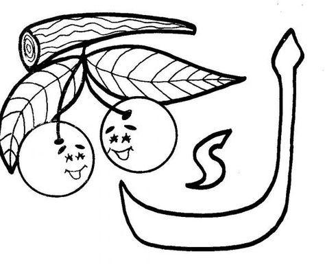 Jawaherpearl Kids بطاقات جاهزة لطباعة تلوين الحروف الأبجدية في بطاقات جميلة Learn Arabic Alphabet Alphabet Coloring Pages Arabic Alphabet For Kids