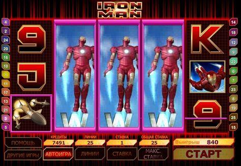 Безкоштовний гральний автомат iron man Новоуральск