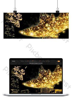 Sincere Invitation Card Invitation Background Backgrounds Psd Free Download Pikbest Invitation Background Invitation Cards Fun Wedding Invitations