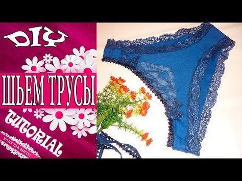 Женское нижние белье видео бесплатно женское белье бархат