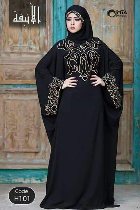 Pin By Aline Meire Queiroz On عبايات Abayat Abaya Designs Abaya Fashion Hijab Designs