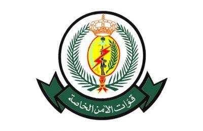 قوات الأمن الخاصة تعلن فتح باب القبول والتسجيل للرتب العسكرية جندي أول جندي Cartoon Songs Crown Pattern Pattern