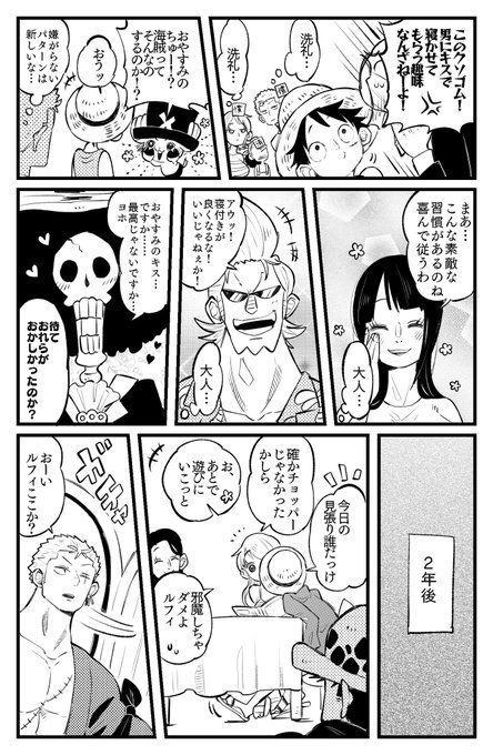 くろこま ゲームと原稿板挟み on twitter japanese cartoon anime jokes anime