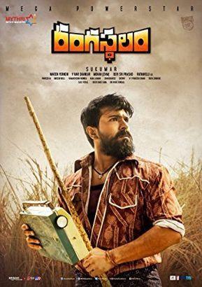 Rangasthalam 2018 Full Hindi Dubbed Movie Telugu Movies