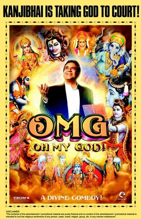 OMG! Oh My God (2012)