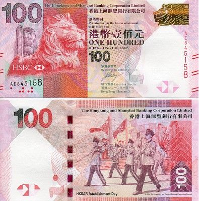 Vanuatu 500 Vatu PNew 2017 Stunning Polymer 2017 Banknote AA Prefix Uncirculated
