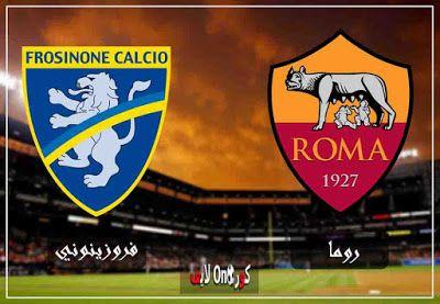 يلا شوت مشاهدة مباراة روما وفروسينوني اليوم بث مباشر اليوم 23 2 2019 في الدوري الايطالي Https Ift Tt 2u52nsz Vehicle Logos Porsche Logo Logos