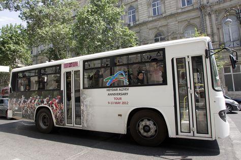 Official Tour S Public Bus Tourdaz Touring Bus Art Creative