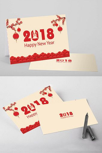 Free Creative Christmas And New Year Greeting Card Template Word Doc Psd Apple Mac Pages Publisher Outlook New Year Greeting Cards New Year Greetings Greeting Card Template