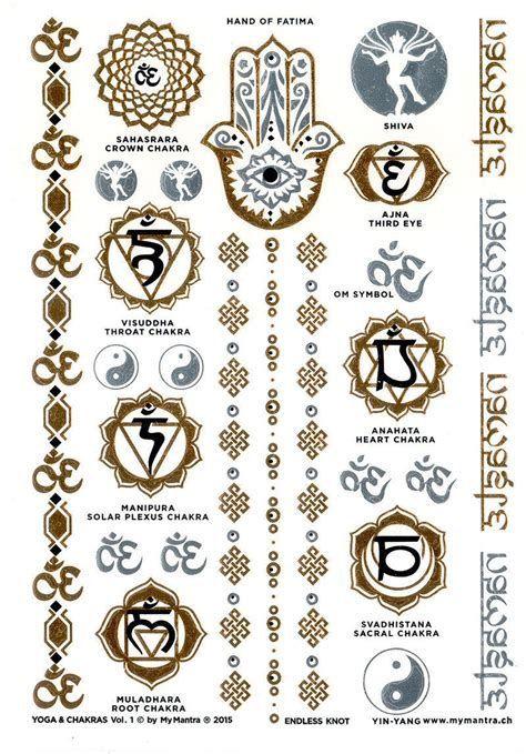 Image Result For Na Symbols Tattoos Symbolic Tattoos Chakra Tattoo Chakra Yoga