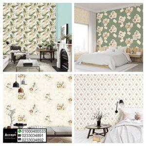 اشيك ورق جدران مودرن With Images Home Decor Home Furniture