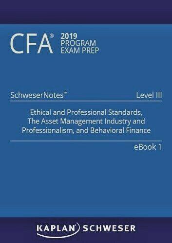 cfa 2017 schweser pdf