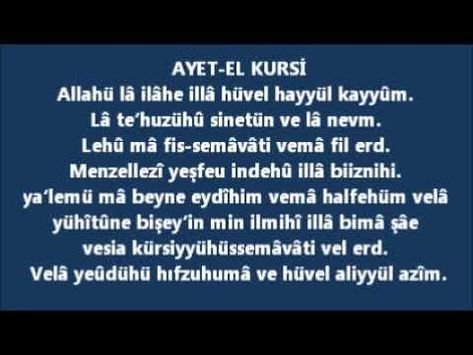 Image Result For Ayetel Kursi Duasi Ayatul Kursi Life Lessons Islam