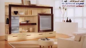مكتبة حائط خشبية كتالوج صور مكتبات مودرن المعتز المريح للاثاث In 2021 Home Modern Library Home Decor