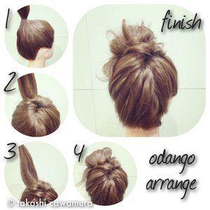結婚式にも ミディアムヘアの簡単お呼ばれ髪型アレンジ 髪の