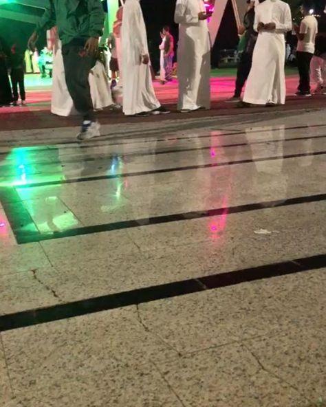 Warm Up Bboy Dj Fresh Ufc Happy National Day Show Event Saudiarabia Saudi National Day Saudi Khobar Riyadh Ksa الخ In 2020 Decor Home Decor Furniture