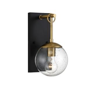 Bellevue Shm50029orbnb Oil Rubbed Bronze Natural Brass 11 Tall Outdoor Wall Sconce With 7 Extension In 2020 Outdoor Wall Sconce Outdoor Wall Lantern Brass Outdoor Lighting