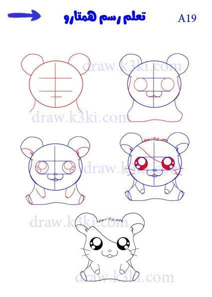 Pin By Jessica On Desenhos Draw Teddy Teddy Bear