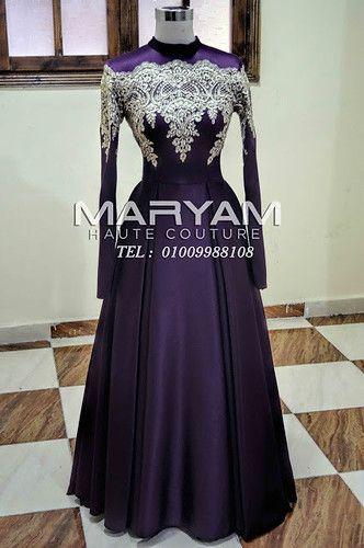 فساتين سواريه افكار فساتين سواريه محجبات للتفصيل فستان فخم Muslim Fashion Dress Pink Prom Dresses Fashion Clothes Women