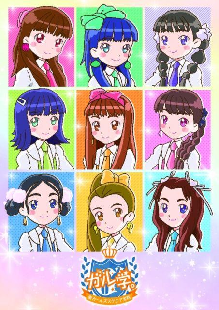 girls 豪華スタッフ陣でアニメ化 ちゃお 同時連載スタート tokyo now アニメ アニメ 音楽 アニメ化
