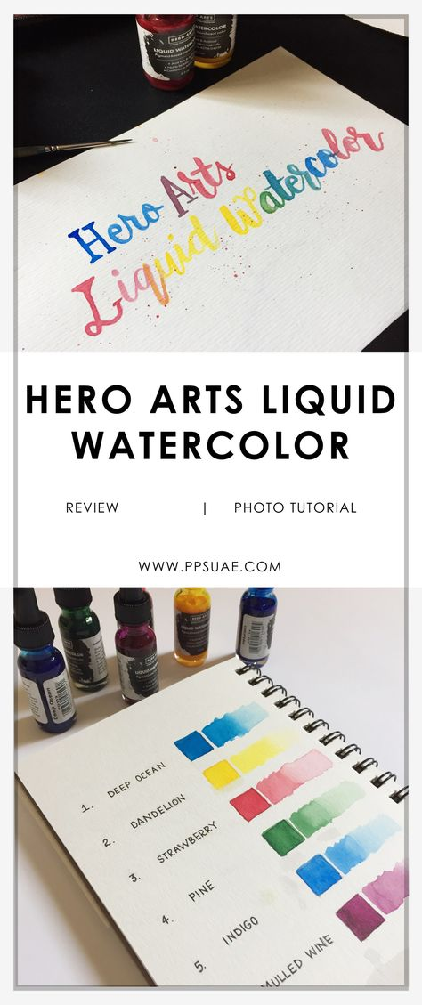 Hero Arts Liquid Watercolor Paints Review Liquid Watercolor