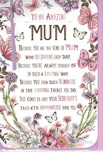 From 2 99 Mum Birthday Card To A Special Mum Happy Birthday 3 D Pop Out Butterfly Car Birthday Cards For Mother Happy Birthday Mum Cards Birthday Cards For Mum